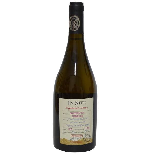 In Situ Signatures Chardonnay Viognier